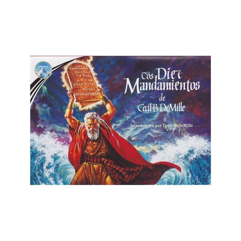 Los diez mandamientos. DVD