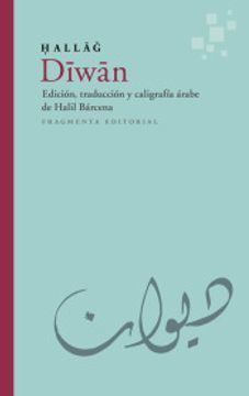 Diwan. Edición bilingüe árabe - español